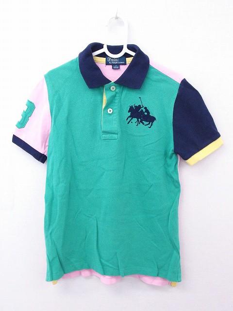 5f403366f9de5 ポロ バイ ラルフローレン Polo by Ralph Lauren 子供服 キッズ ポロシャツ 半袖 カラフル ビッグポニー