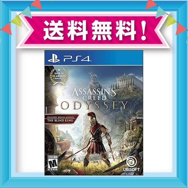 Assassins Creed Odyssey (輸入版:北米) - PS4