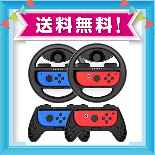 Joy-Con ハンドル ジョイコングリップ Nintendo S...