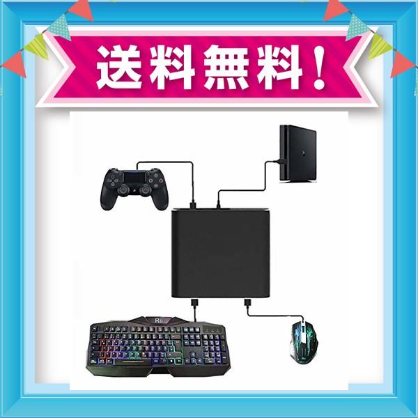 Uniraku「2019最新版」Nintendo Switch用キーボー...