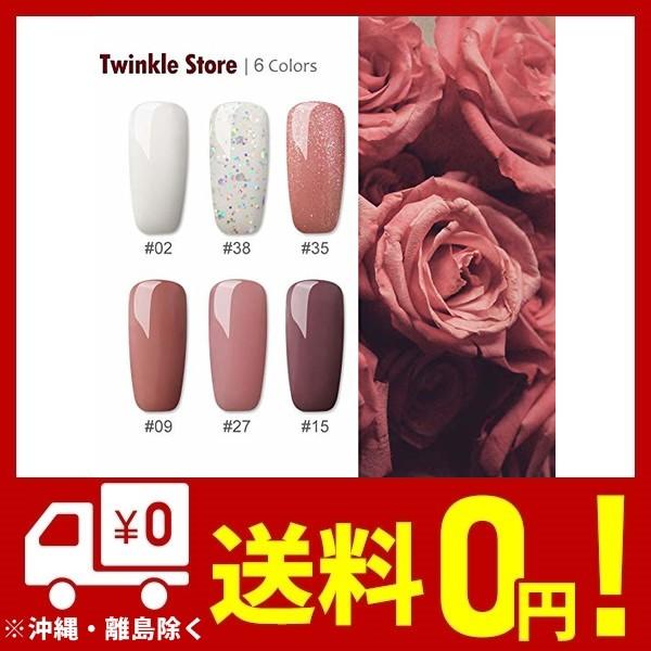 Twinkle Store ジェルネイルカラー 6カラージェル...