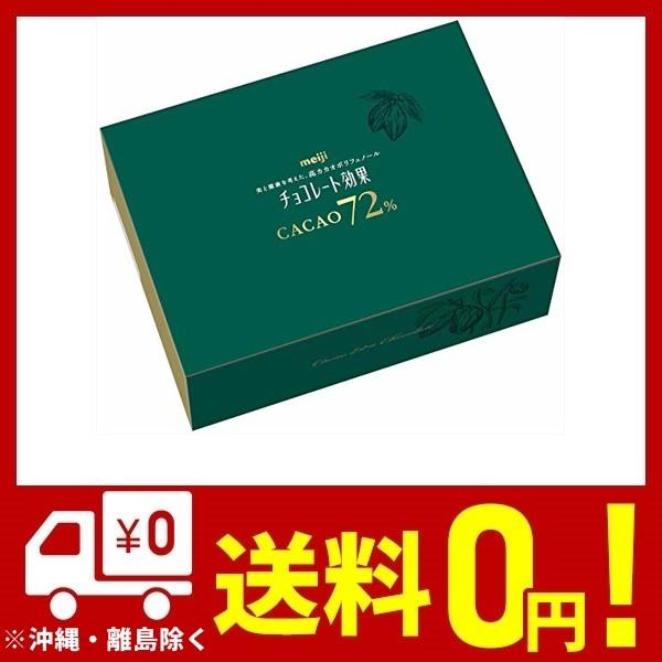 明治 チョコレート効果カカオ72%大容量ボックス 1...