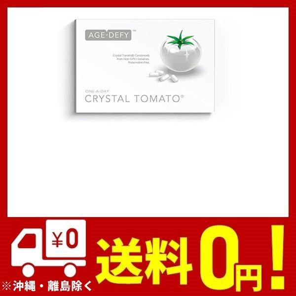 クリスタルトマト Crystal Tomato サプリメント 1...