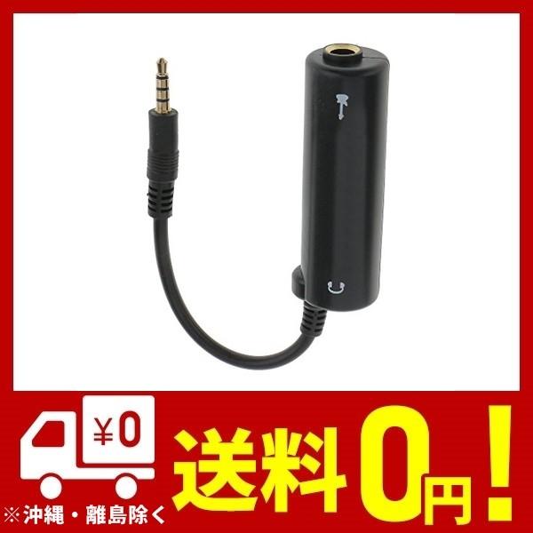 【ノーブランド品】iPhone/iPad/iPod 用 マルチ...