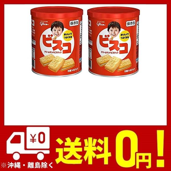 【まとめ買い】 江崎グリコ ビスコ 保存缶 30枚 ...