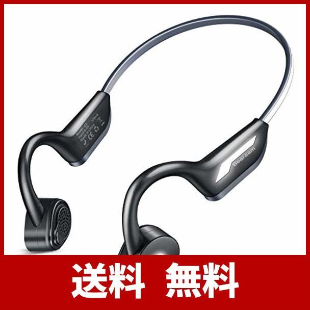 【最新型 Bluetooth5.0&夜間反射素材】 Bluetooth...