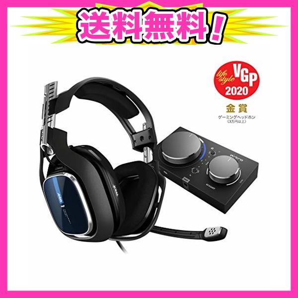 Astro ゲーミングヘッドセット A40 TR+MixAmp Pro...