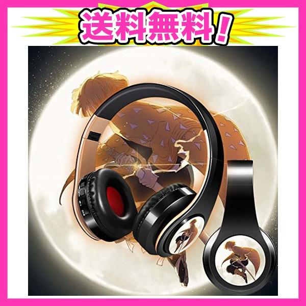 億騰 Bluetoothヘッドセット ヘッドマウント Blue...