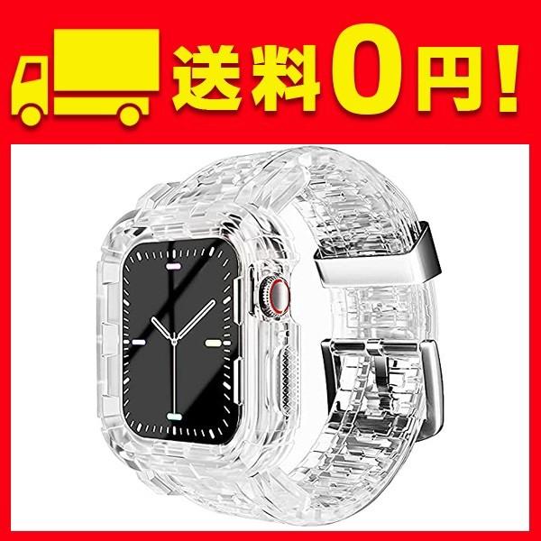 2021年最新型 Apple Watch バンド クリア ケース ...