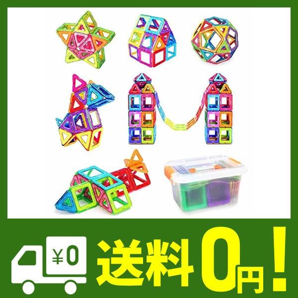 iKing マグネットおもちゃ 磁気おもちゃ 【80PCS...
