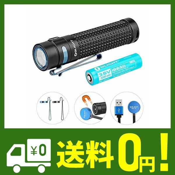 OLIGHT(オーライト) S2R Baton II 懐中電灯 1150...