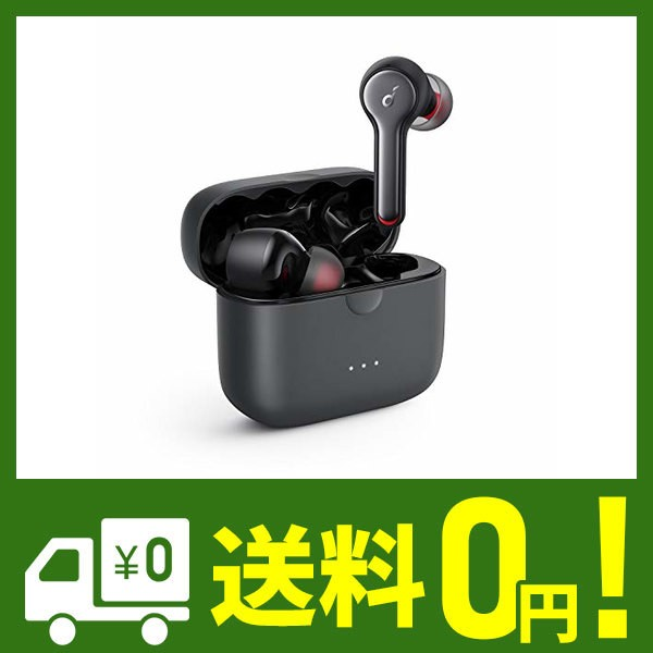 Anker Soundcore Liberty Air 2(完全ワイヤレス...
