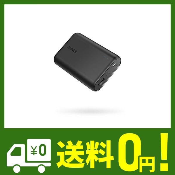 Anker PowerCore 10000 (モバイルバッテリー 1000...