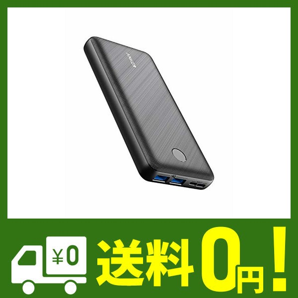 Anker PowerCore Essential 20000 (モバイルバッ...