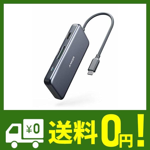 Anker 7-in-1 プレミアム USB-Cハブ (100WPD出力...