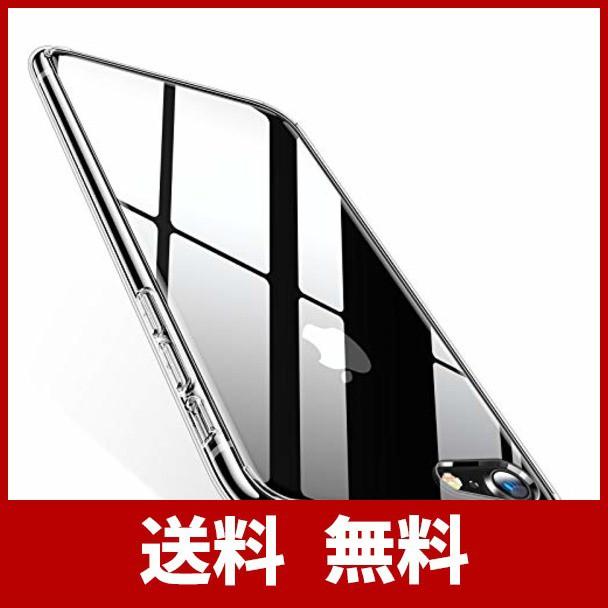 TORRAS iPhone8 ケース iPhone7ケース 9H 強化ガ...