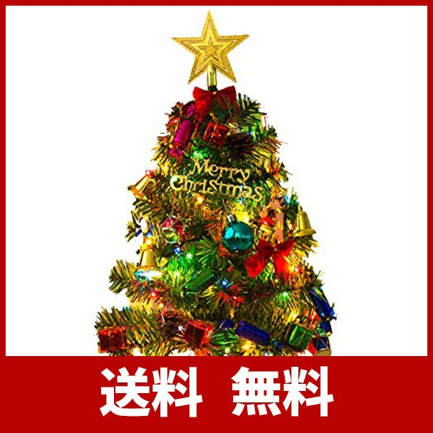 acetek クリスマスツリー 卓上 50cm ミニツリー クリスマス飾り LEDイルミネーション 20点セット オーナメント おしゃれ キラキラ 暖