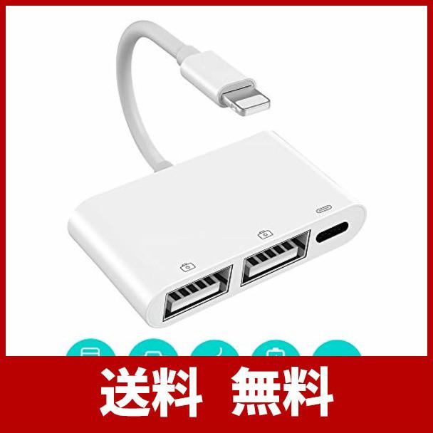 amatage ライトニング USB カメラ アダプタ iPhon...