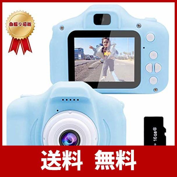 子供用カメラ TANOKI キッズカメラ 1200万画素 自...