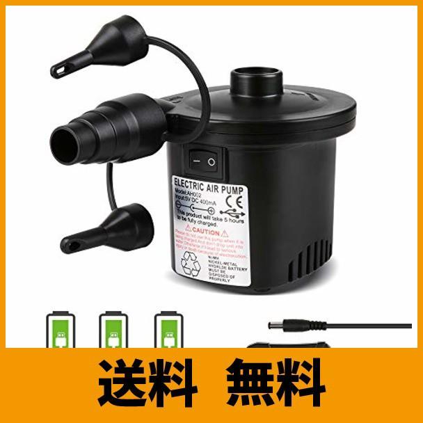 Deeplee 充電式 電動エアーポンプ 電池入り DCタ...