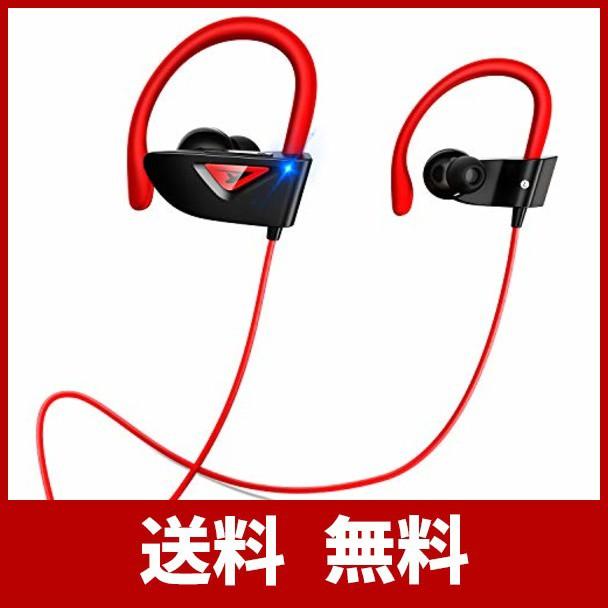 【進化版】 Bluetooth イヤホン スポーツ用 Bluet...