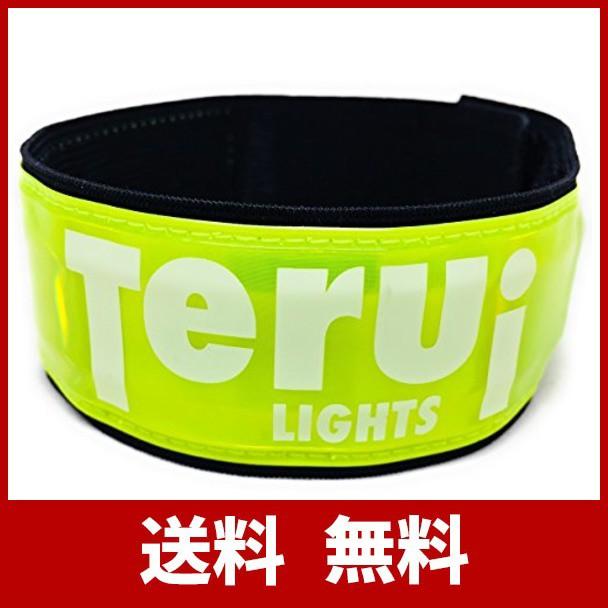 [Terui Lights Osaka] LED 蛍光 セーフティ反射バ...