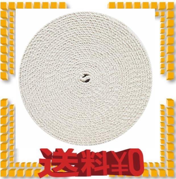 花信風 ウィック1-2cm オイルランプ用替え芯 ラン...