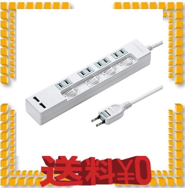 サンワサプライ USB充電ポート付き便利タップ 4個...