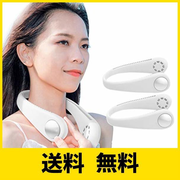 首掛け扇風機 2021新モデル 携帯扇風機 USB充電式...