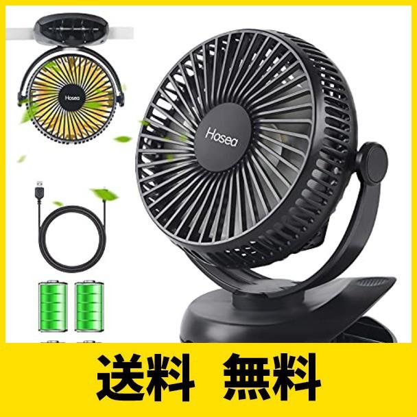 卓上扇風機 扇風機 USB扇風機 【2021年最強版6in1...