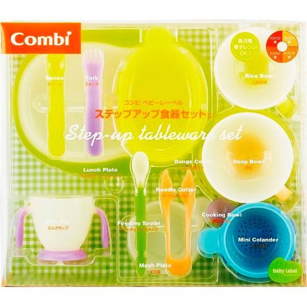 Combi(コンビ) ベビーレーベル ステップアップ...