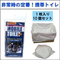 モバイルトイレ・パック 1.5L吸収タイプ 1枚入...