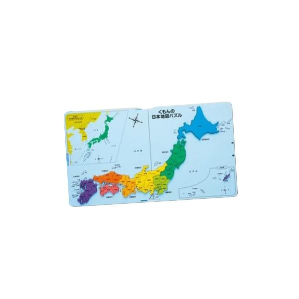 KUMON くもん くもんの日本地図パズル PN-30 5歳...