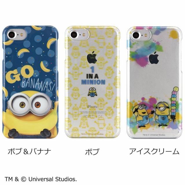 怪盗グルーシリーズ(ミニオンズ) iPhone8/7/6s/6...