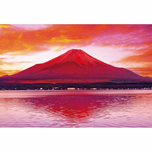 ジグソーパズル 1000ピース 風景 霊峰赤富士 51-2...
