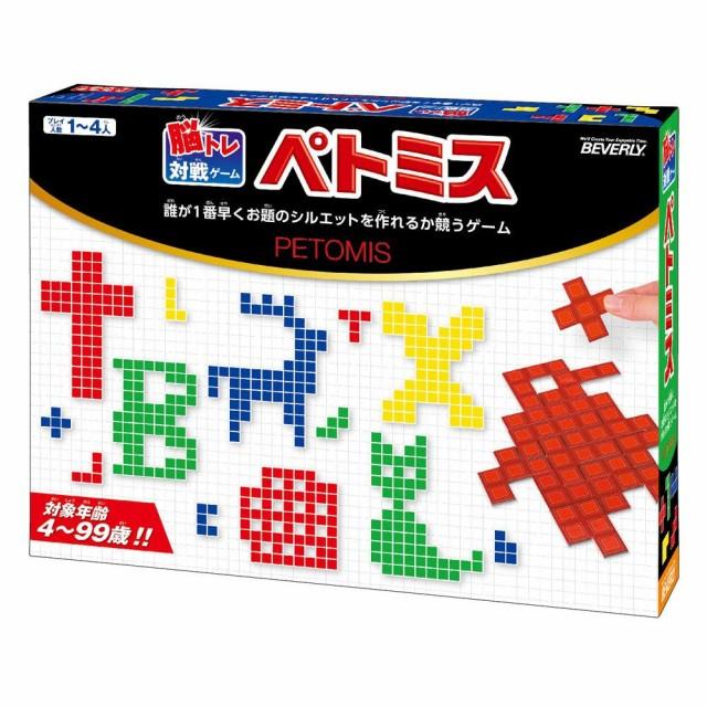 脳トレ対戦ゲーム ペトミス BOG-019