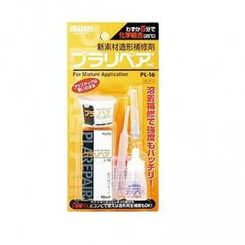 造形補修剤 プラリペアキット PL-16 白