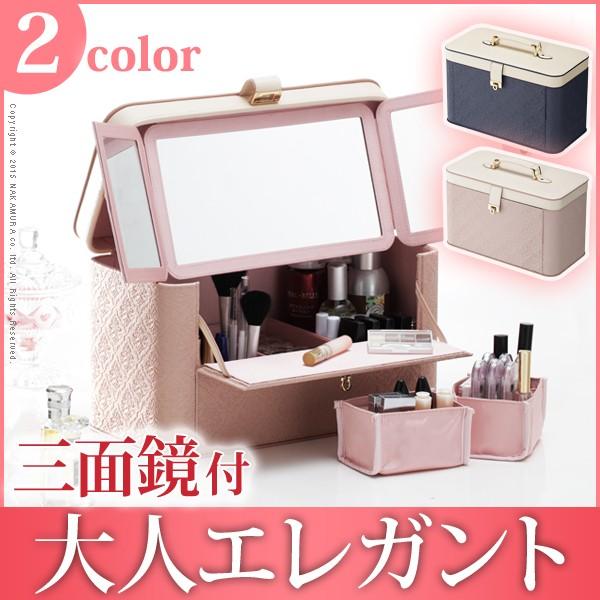 コスメ ボックス 大容量 メイクボックス 鏡付き ...