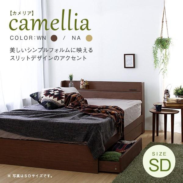 ベッド 収納ベッド セミダブル【フレームのみ マ...