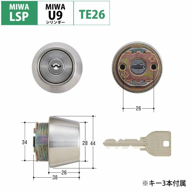 MIWA(美和ロック)交換用U9シリンダーLSP用 TE26 S...