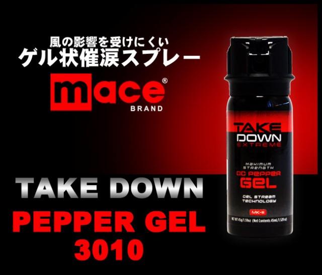 催涙スプレー PepperGel(ペッパーゲル) 3010 TAKE...