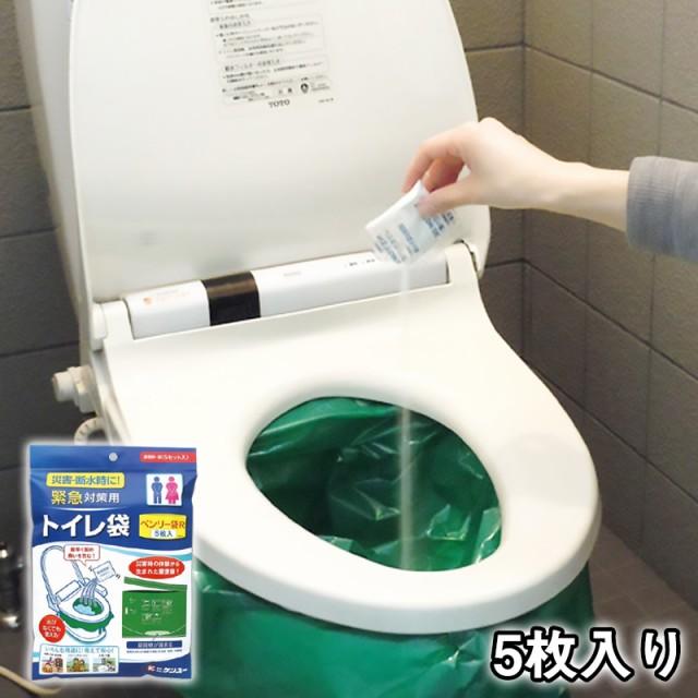ベンリー袋R(5枚入り)5RBI-40 非常用トイレ 簡易...