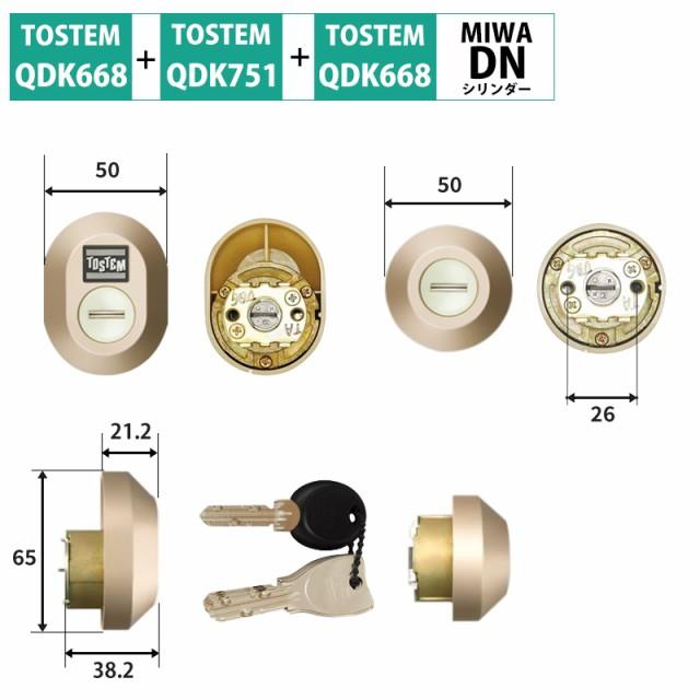 TOSTEM(トステム) リクシル 交換用DNシリンダー Z...