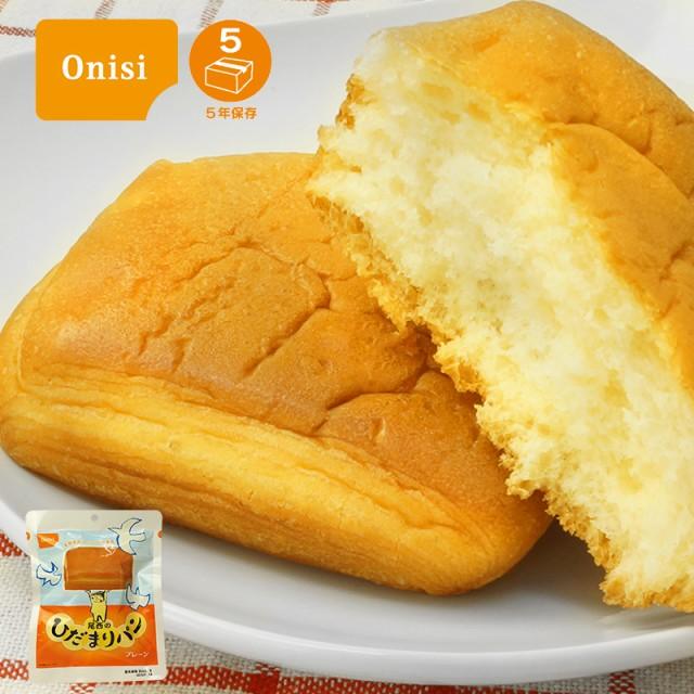 非常食 パン 尾西のひだまりパン プレーン 長期 5...