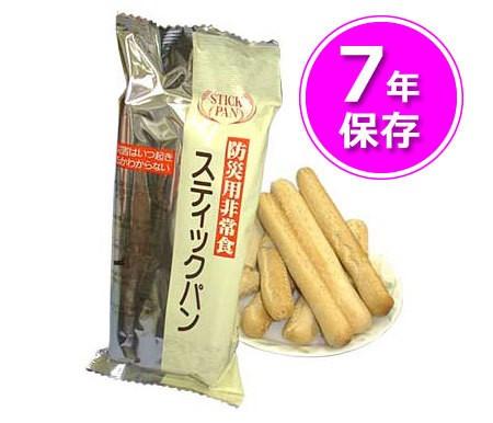 防災用非常食 スティックパン(7年保存) 単品 防災...