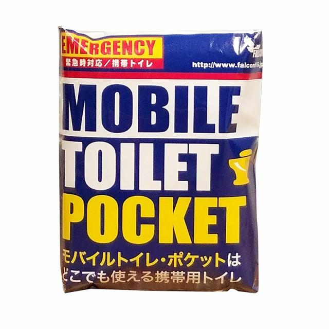 どこでも使える携帯用トイレ!非常時やアウトドア...