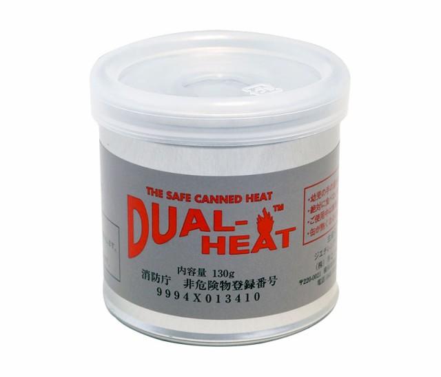 Dual Heat(デュアルヒート)小缶 単品 固形燃料 安...