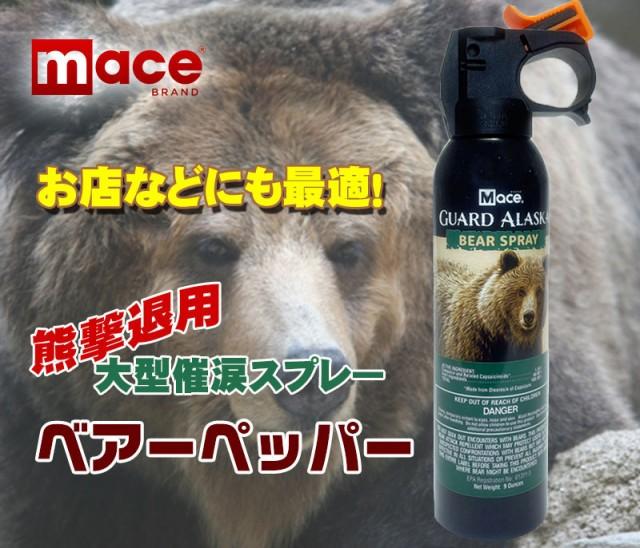 催涙スプレー メース(mace)ベアーペッパー 催涙成...