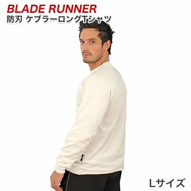 BLADE RUNNER ブレードランナー ケブラーロングT...