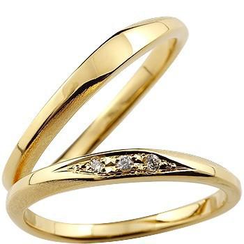 結婚指輪 ペアリング ダイヤモンド マリッジリン...